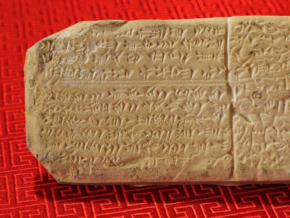 The team has been able to decipher lost languages like Ugaritic