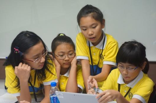 CoolThink@JC will target 16,000 students at 32 primary schools across the city of Hong Kong, offering tools and expertise to boost computational thinking abilities. Insights from the initiative will eventually inform the development of curriculum for all Hong Kong teachers and students.
